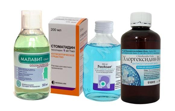 Чем лечить в домашних условиях воспаление десны